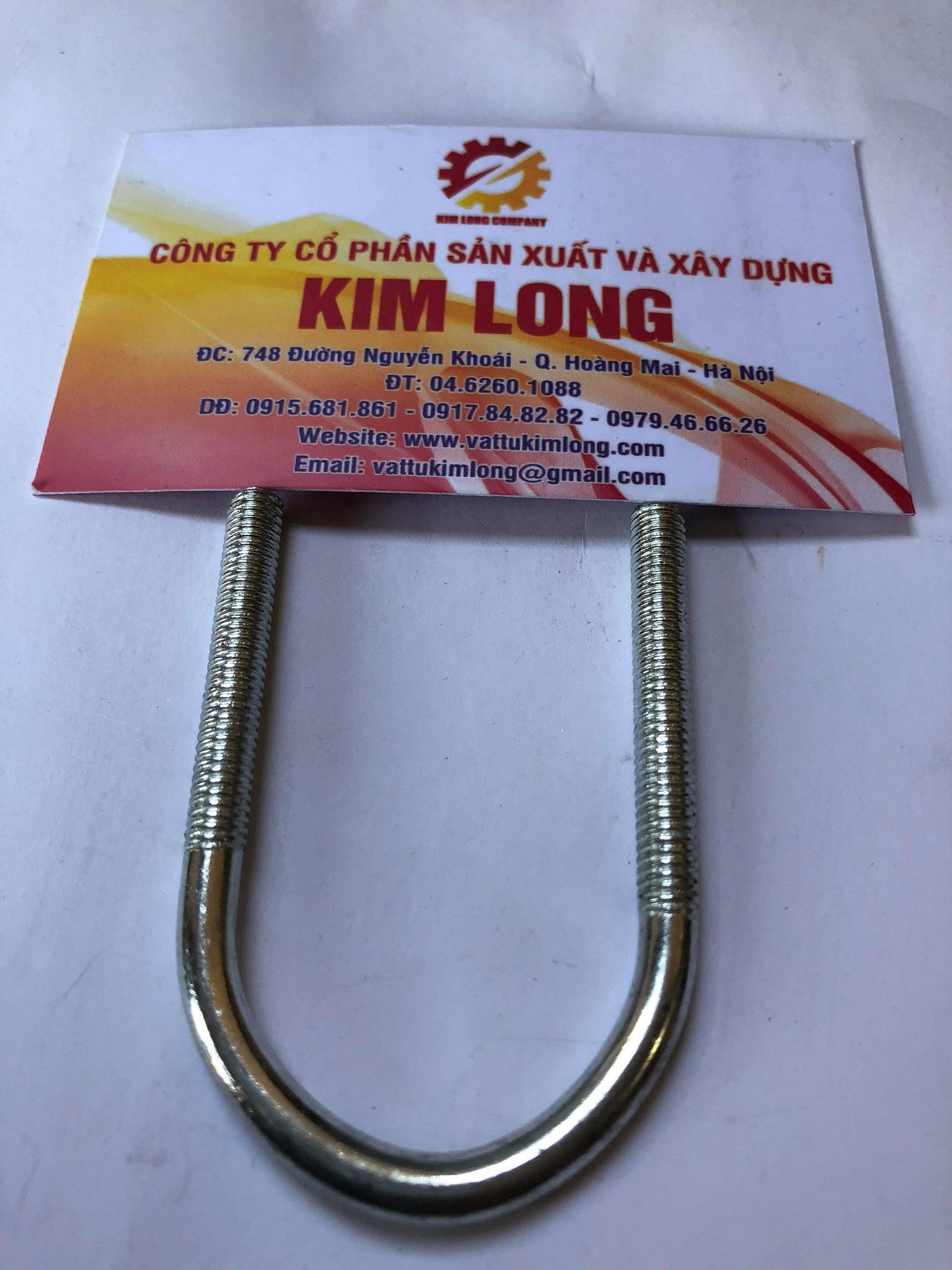 cùm chữ u Kim Long